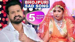 2021 Ritesh Pandey Sad Song 2021 Video Song Bhojpuri New