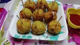Lunch Box Recipe/ Kids Snacks Recipes/ how to make potato nuggets