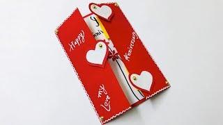 DIY Anniversary Card | Anniversary Card Idea | Beautiful Handmade Anniversary Card