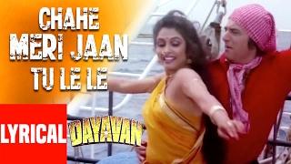 Chahe Meri Jaan Tu Le Le Lyrical Video   Dayavan   Vinod