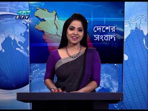 06 Pm News || সন্ধ্যা ০৬ টার সংবাদ || 25 February 2021 | ETV News