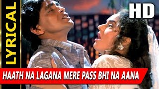 Haath Na Lagana Mere Pass Bhi Na Aana With Lyrics | Abhijeet, Poornima|Jallaad 1995 HD Song | Mithun