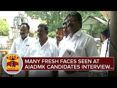 Tamil-Nadu-Assembly-Polls--Many-Fresh-Faces-seen-at-AIADMK-Candidates-Interview--Thanthi-TV