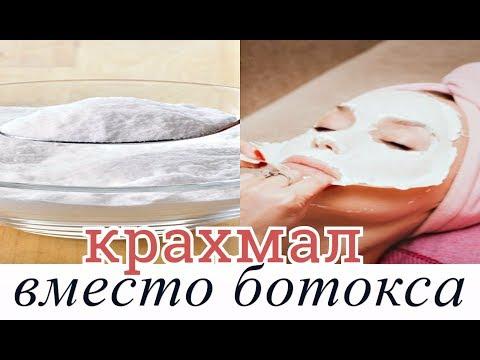 Лазерная чистка лица со скольки лет
