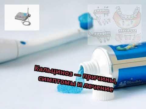 Фитоэстрогены при раке простаты