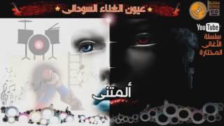 تحميل اغاني عثمان حسين - مختارات   سلسلة مختارآت من أغانى فنان MP3