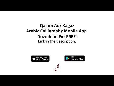 Learn Arabic Calligraphy Online | How to write Laam- Alif ( لا)