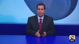 NTV News 21/01/2021