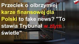"""Przeciek o olbrzymiej karze finansowej dla Polski to fake news? """"To stawia Trybunał w złym świetle"""""""