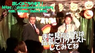 mqdefault - リトモ式・ドラマ下町ロケット