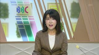 10月5日 びわ湖放送ニュース
