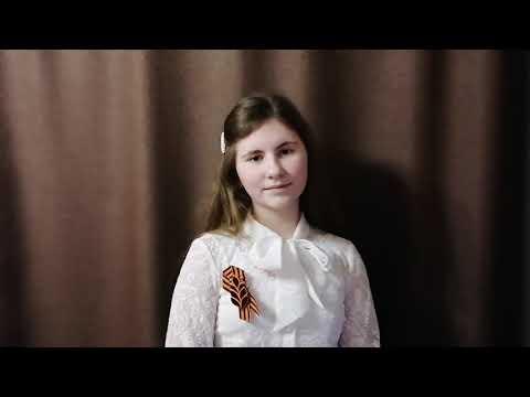 Воробьёва Виктория Владимировна