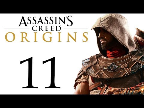Assassin's Creed: Истоки - Право по рождению [#11] побочки | PC