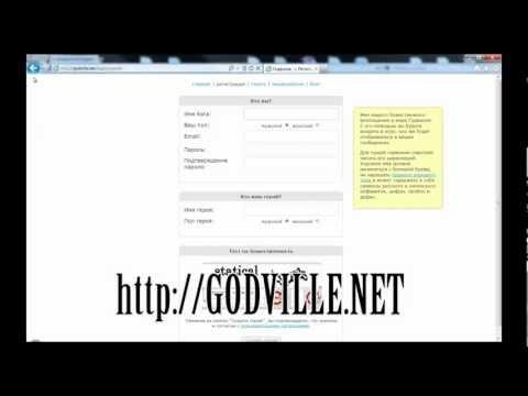 Godville - обзор и туториал по multiplayer ZPG (Zero Player Game) Годвилль