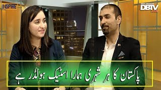 The 'Jump Start Pakistan' Initiative.