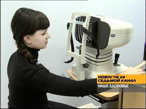 Красноярск лазерная коррекция астигматизма