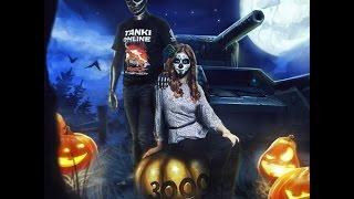 "_Любимые танчики_:[""Мини Lets плюм""]:№2-Хеллоуин-значит разгар веселья (+1 голд)"