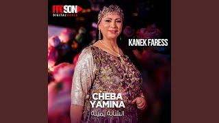 تحميل اغاني Kanek Fares MP3
