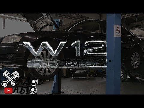 Фото к видео: Самый сложный двигатель Audi W12