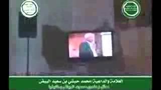تحميل اغاني العلامة السيد محمد البيض | مناقب اﻹمام علي الحبشي MP3