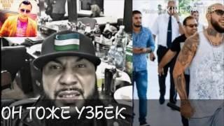 МС ДОНИ в Узбекистана