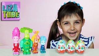 Киндер Сюрпризы Фиксики открывают Лиза и Червяк ШОУ / Kinder Surprise Fixiki Lisa and Worm unpacking