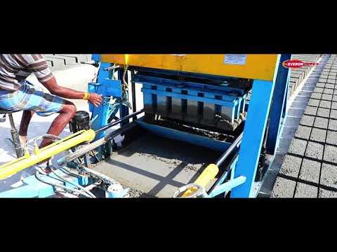 EGG Laying Solid Block Making Machine