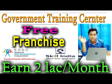 Open a Government Training Center Free Franchise - YouTube