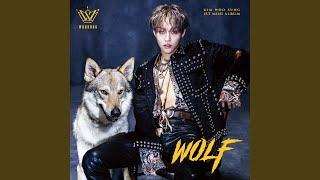 Woosung - WOLF