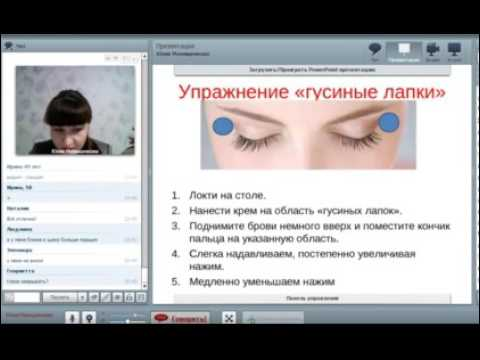 Убрать синяки под глазами косметология до и после