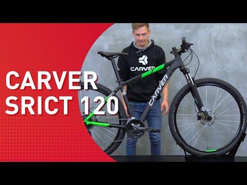 Carver Strict 120