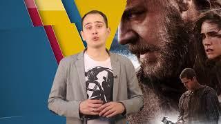 ФАКУЛЬТАТИВ Религия против Голливуда