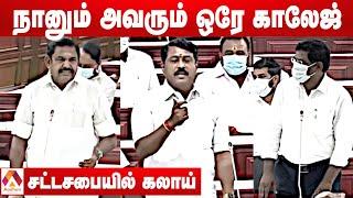 அதிக நேரம் கொடுங்க - பாஜக உறுப்பினர் கோரிக்கை | TN Assembly Debate | EPS | BJP | VCK