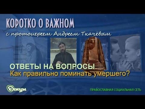 Одесса церковь благодать