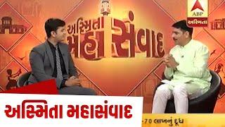 Shri Shankar Chaudhary at Asmita Mahasamvad by ABP Asmita