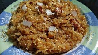 गुड़  के चावल बनाने  का  सबसे आसान तरीका   Traditional Jaggery Rice   Gur Wale Chawal