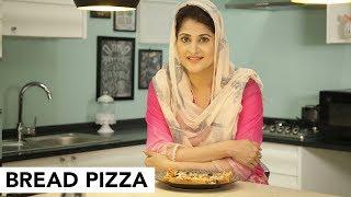 Bread Pizza | Quick And Easy | Ramzan | Iftari | Sahiba | Lifestyle With Sahiba