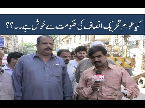 KN EYE 19 September 2018 | Kohenoor News Pakistan