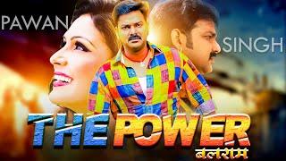 Bhojpuri Blockbuster 2020