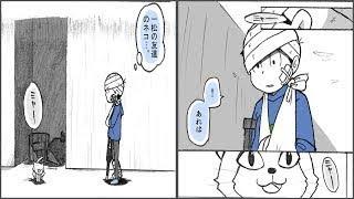 【マンガ動画】 おそ松さん漫画 デリート。 | Manga Artist Pixiv