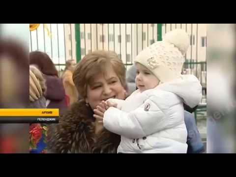 Новости курорта от 04.03.2019