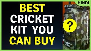 Which Cricket Kit Is Best