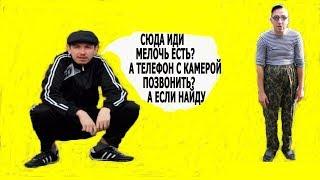 Гопники приколы лучшие подборки драк!!!