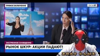 Ida Galich - Ты попал (Официальное видео 2018) Ida Galich - Ты попал Реакция | Ида галич ты попал