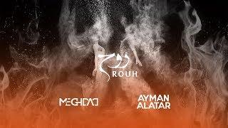 تحميل و مشاهدة أيمن الأعتر و مقداد - روح | 2019 | Ayman Alatar & Meghdad - Rouh MP3