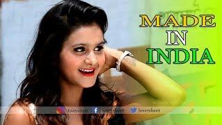 Made In India   Guru Randhawa   Cute Love Story   New Hindi Songs 2019   Ft. Pallabi