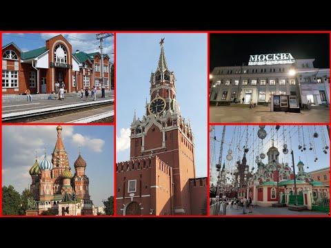 146) Возвращение домой. Москва, Красная площадь. Музыканты на вокзале 🇷🇺 Returning home. Moscow
