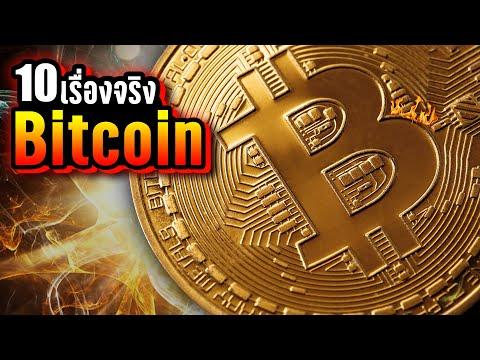 Crypto btc