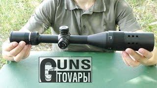 Оптический прицел Discovery Optics VT-Z 4-16×44 AOE от компании CO2 - магазин оружия без разрешения - видео 2