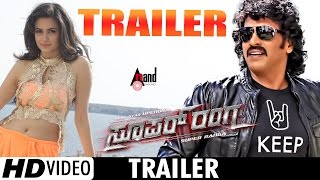 Super Rangaa - Official Trailer